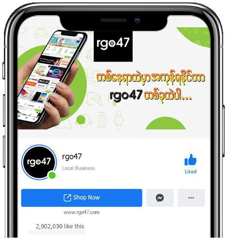 rgo47 facebook page